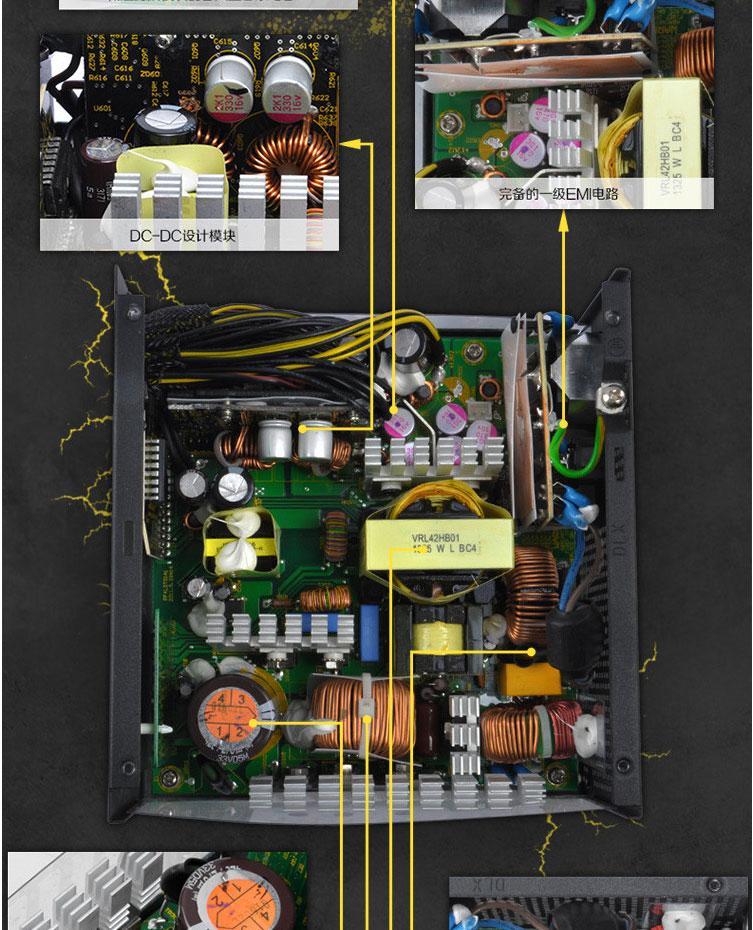 商场电源接线图