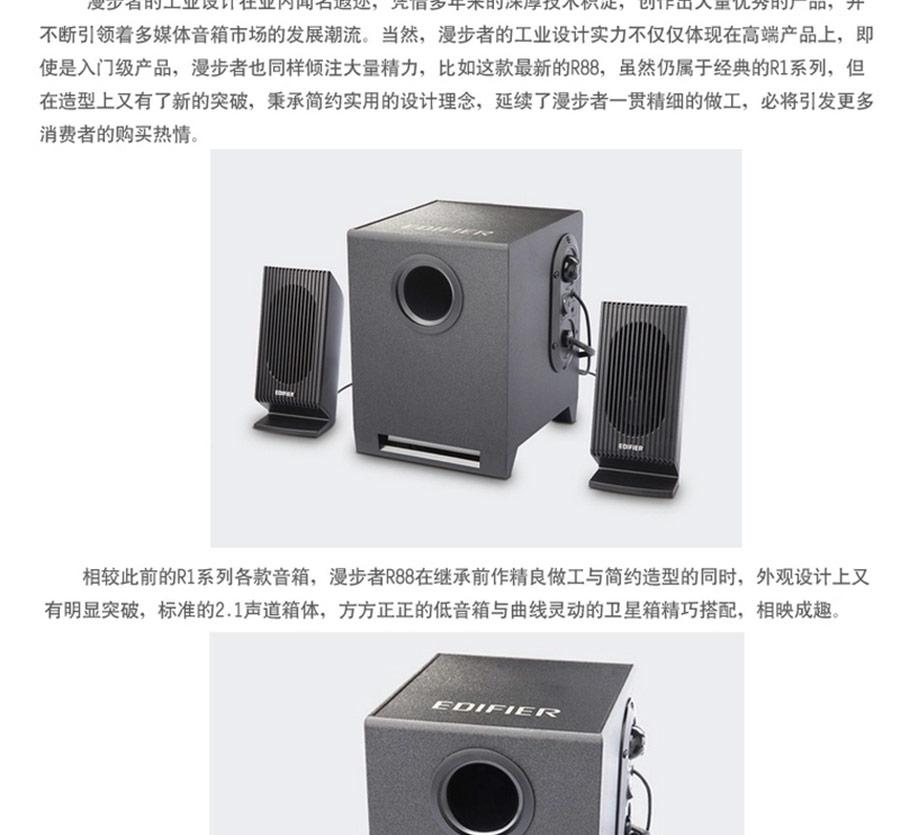 1声道电脑多媒体低音炮小音箱有源音响