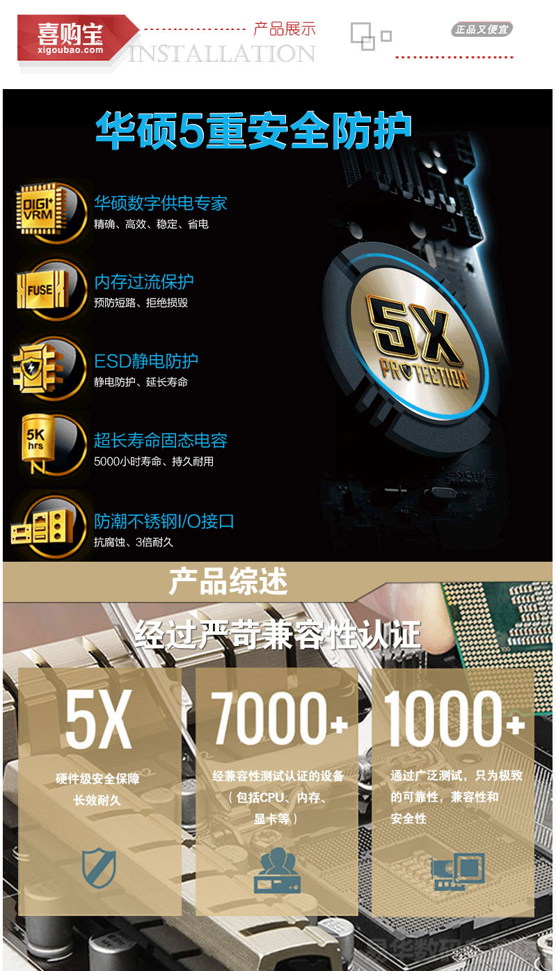 华硕(asus)z97e/us3.1