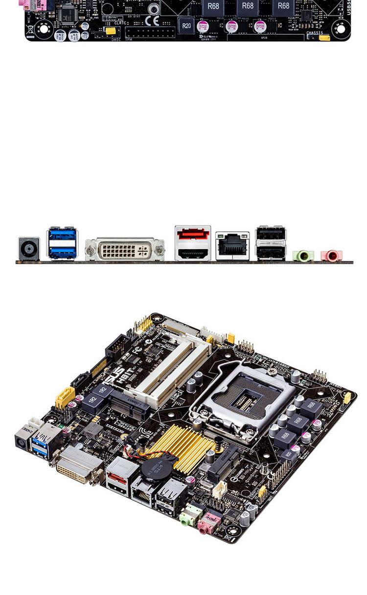 华硕(asus)h81t 电脑主板