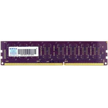 威刚(ADATA)万紫千红 4G/1600 (DDR3) 台式内存(单个拍不包邮,2个起提包邮)