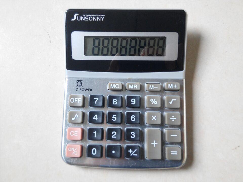森松尼(sunsonny)计算器:定制主机一台