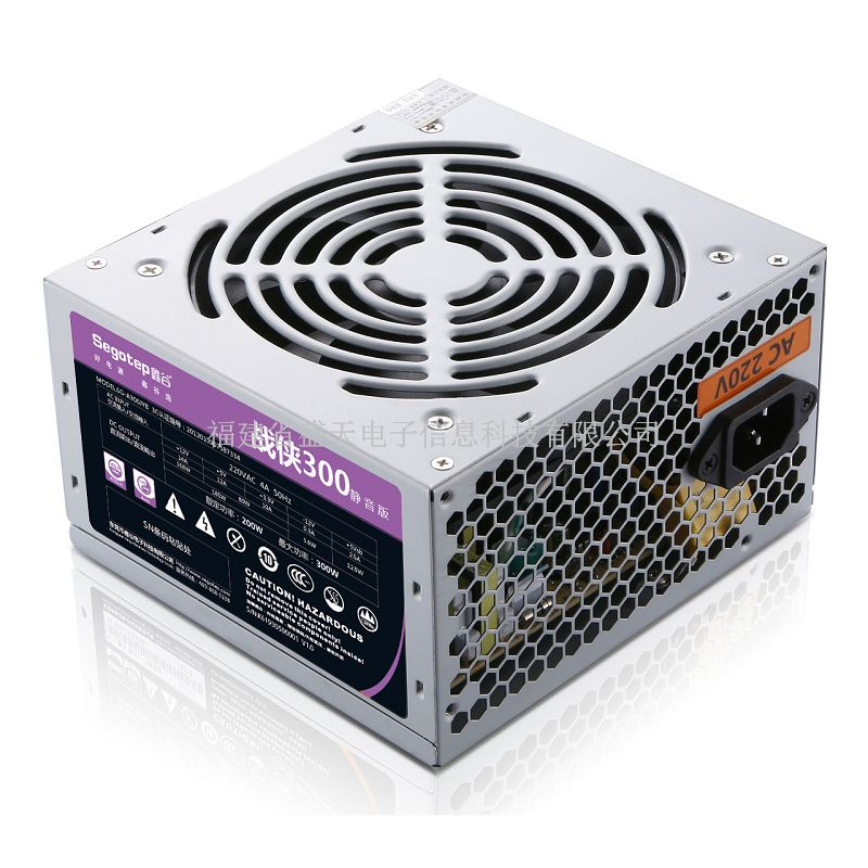 鑫谷(Segotep) 战侠300静音版 额定200W 台式ATX电源