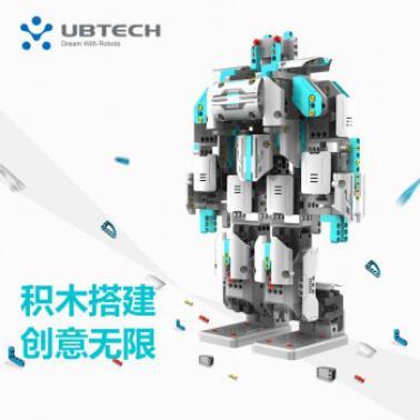 优必选Jimu发明家积木智能机器人玩具 儿童益智电动遥控拼装玩具 Jimu发明家
