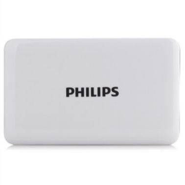 飞利浦 DLP6060 5000毫安超薄手机充电宝迷你通用型
