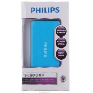 飞利浦DLP6080 锂聚合物移动电源 8000毫安 双USB手机通用充电宝 蓝色
