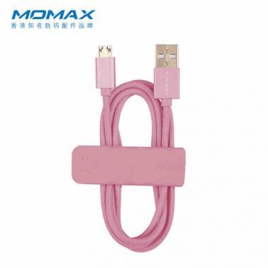 MOMAX摩米士安卓高速micro USB数据线三星小米手机通用快充电器线
