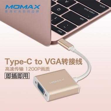 MOMAX摩米士Type-C to VGA转接头 MacBook苹果电脑视频电视转换器