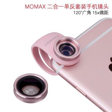 MOMAX摩米士X-Lens 2合1精英手机镜头套装镜头组合 120°广角+15X微距 微距+广角