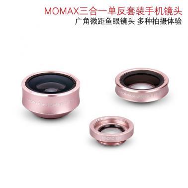 MOMAX摩米士X-Lens 3合1精英手机镜头套装镜头组合 120°广角+15X微距 微距镜+广角镜+鱼眼