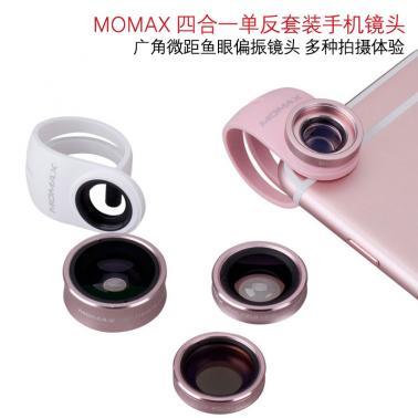 MOMAX摩米士X-Lens 4合1精英手机镜头套装镜头组合 120°广角+15X微距 微距镜+广角镜+鱼眼+偏光