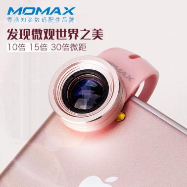 MOMAX摩米士手机镜头15倍 30倍微距专业镜头 苹果6s 三星手机通用