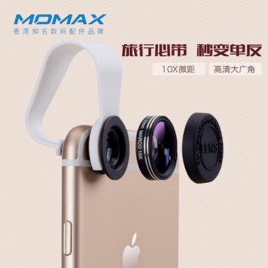 MOMAX摩米士手机镜头外置摄像头广角微距二合一套装自拍手机镜头