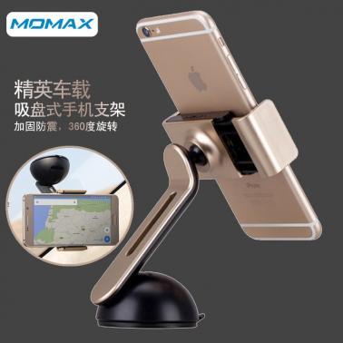 MOMAX摩米士 车载手机支架 汽车导航吸盘支架 多功能通用 手机座