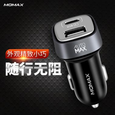 MOMAX摩米士车载充电器双口USB插头汽车点烟器车充Type-C通用车充