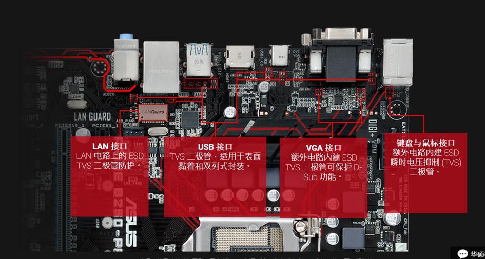 华硕(asus)prime b250-plus 主板(intel b250/lga 1151)